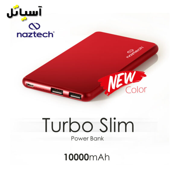 تصویر پاوربانک نزتک مدل turbo slim رنگ قرمز