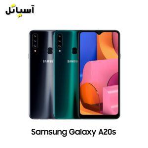 تصویر جلو و پشت گوشی موبایل سامسونگ مدل A20s سبز و مشکی