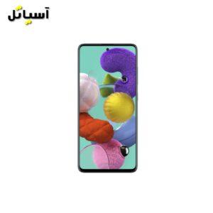 نمای روبه روی محصول گوشی موبایل گلکسی A71