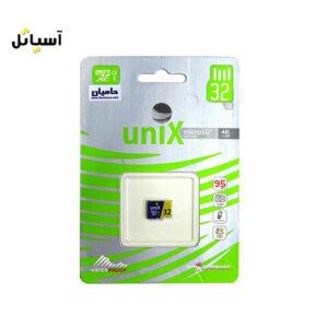 کارت حافظه MICRO SD UNIX U3 با ظرفیت 32 گیگابایت