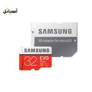 کارت حافظه سامسونگ مدل Evo Plus با حافظه 32 گیگابایت